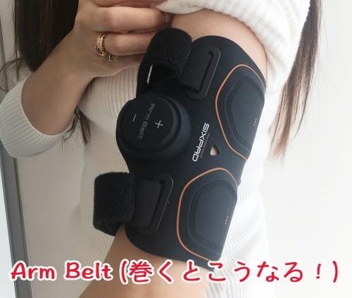 Sixpad Arm Belt.JPG